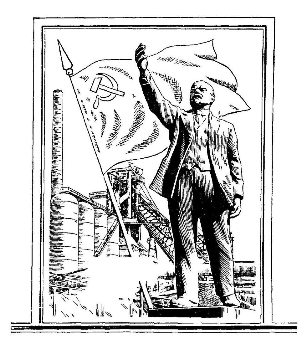 История Великой Отечественной войны Советского Союза 1941-1945. 1. Обострение общего кризиса капитализма и империалистические противоречия в предвоенные годы