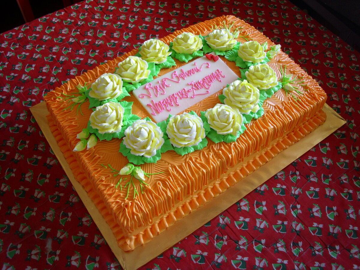 Фото торта из сливок для директора