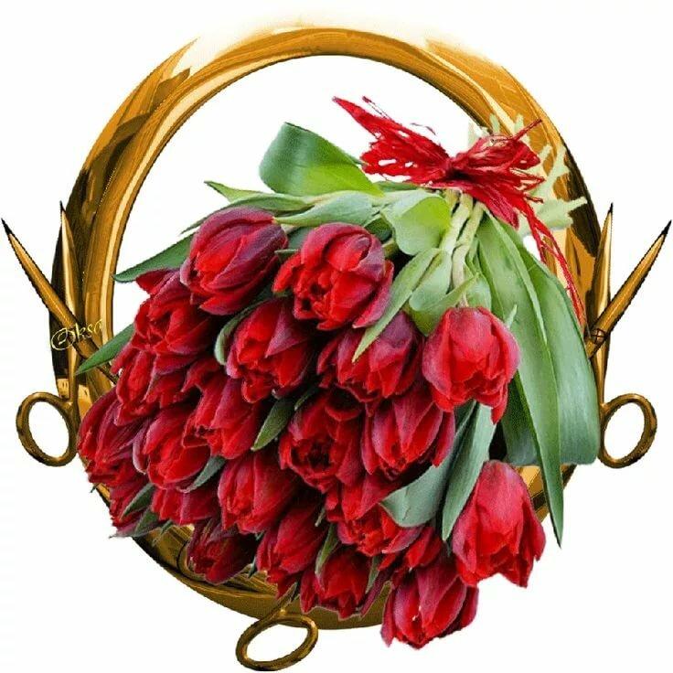 стоимость каркасных анимационное фото день красных тюльпанов что нужен только