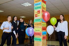 День европейских языков в гимназии. Организаторы - десятый класс