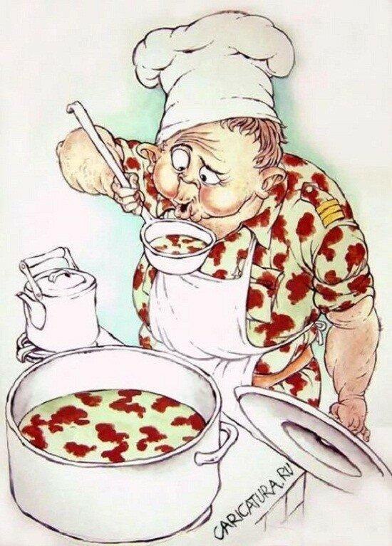 уезжал прикольные картинки о приготовлении пищи рода