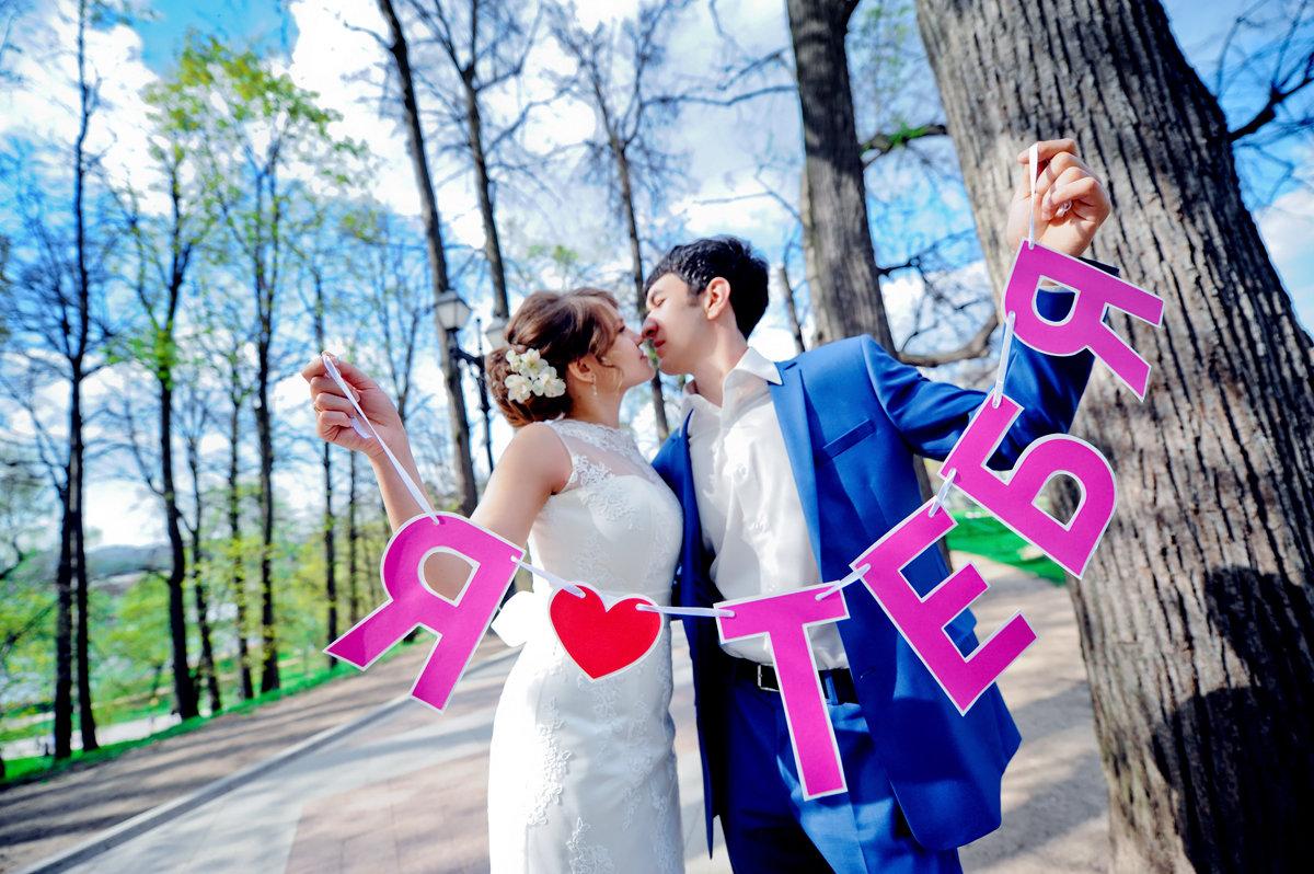 ротан внешне свадебная атрибутика для фотосессии своими руками нужно