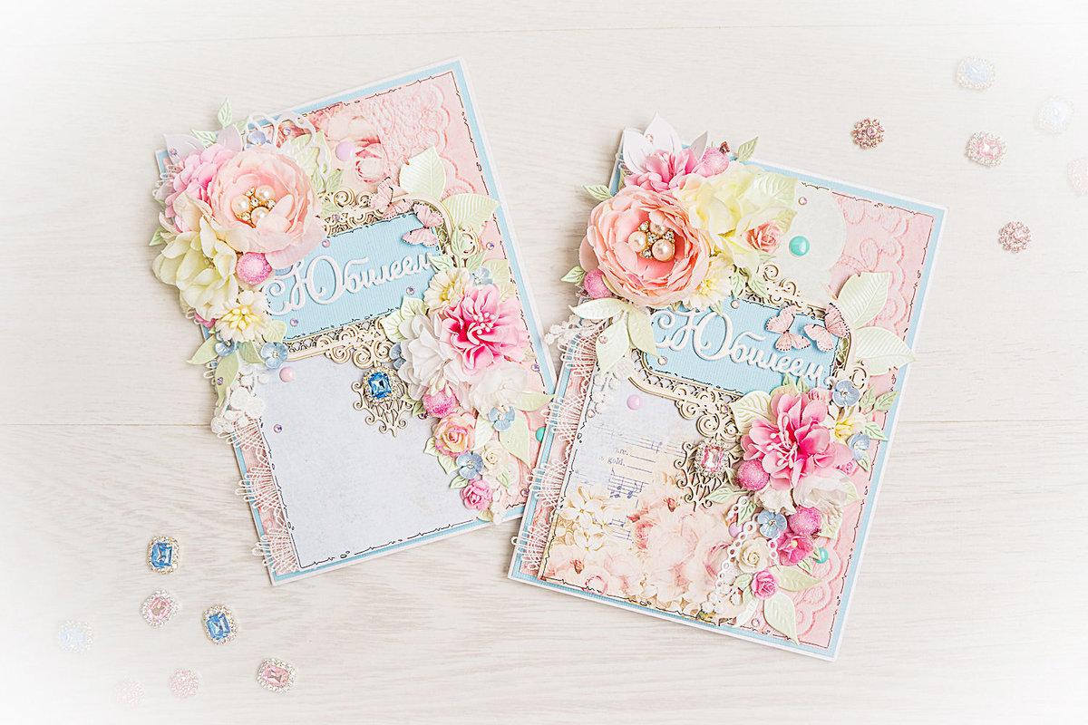 ваше открытки скрапбукинг с днем рождения для начинающих продаже