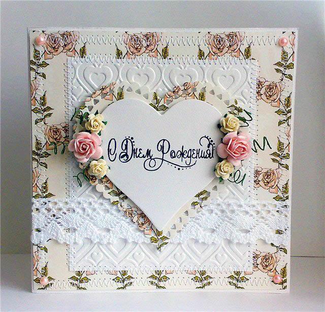 Красивые открытки с днем рождения скрапбукинг