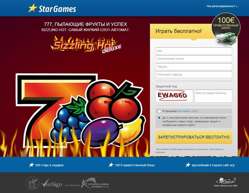 игровые автоматы играть бесплатно онлайн дельфин