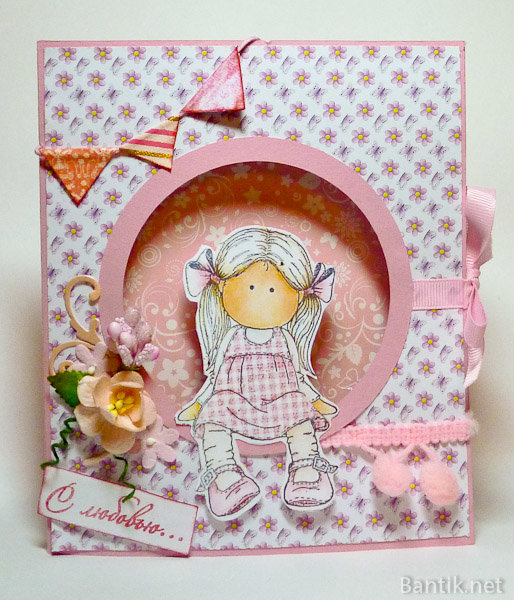 Картинки приколы, самодельные открытки для девочки на день рождения