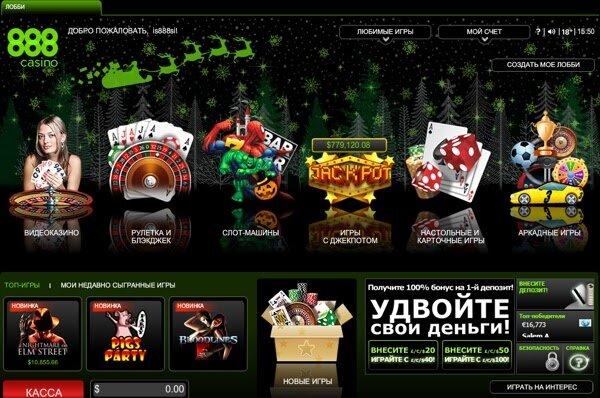 Интернет казино бесплатные бонусы игровые автоматы flash скачать скачать