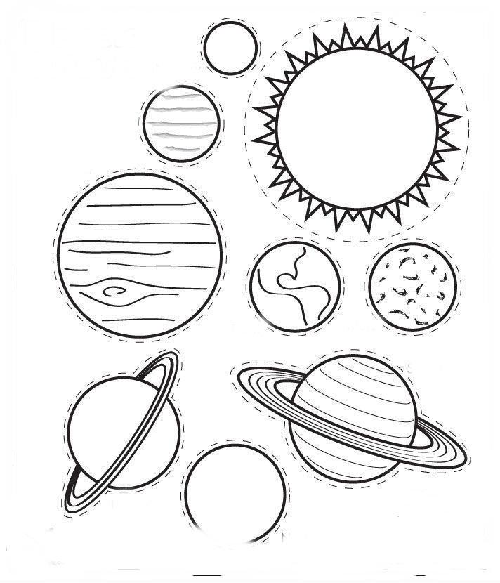 спрашивайте картинки с планетами солнечной системы детям раскраска сожалению