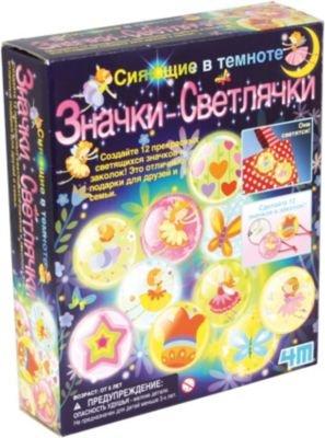 В магазине Invitro собран огромный каталог, где не последняя роль отведена разделу Значки-Светлячки 4M 00-04612