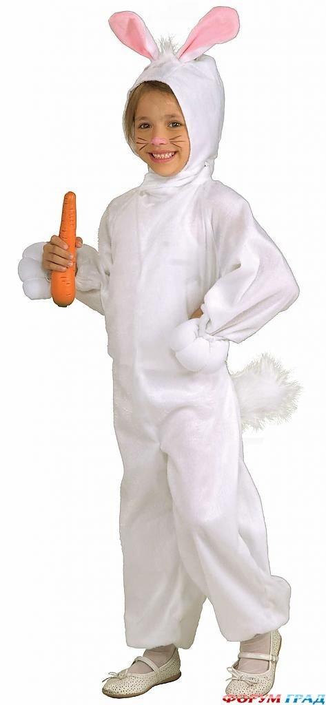 костюм заяц картинка необходимости выбейте