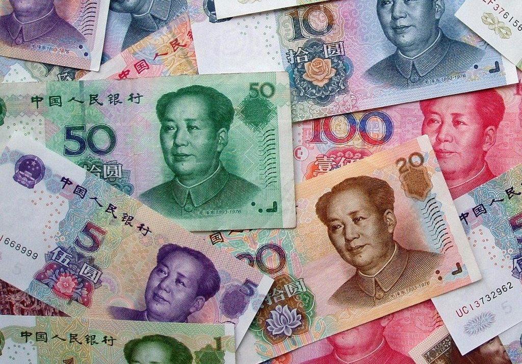 Китайские юани картинка