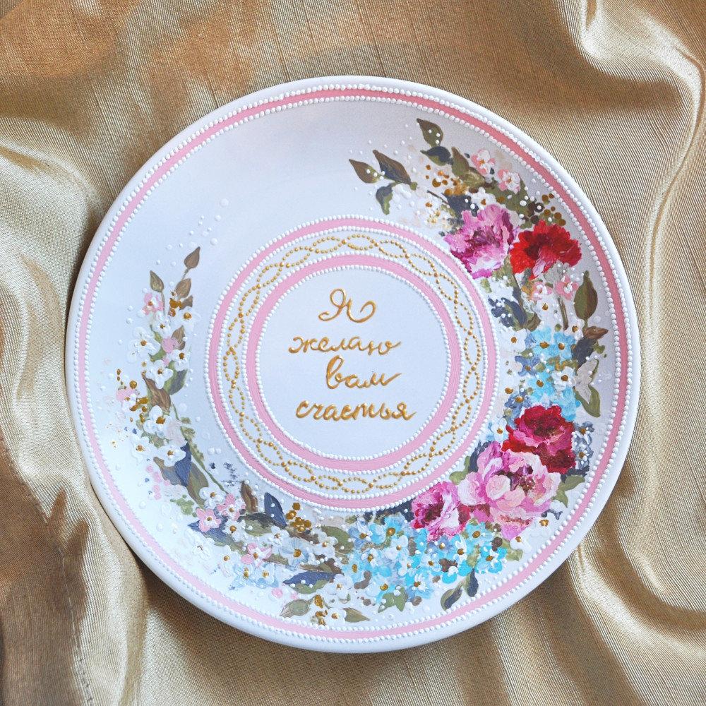 Картинки рыбалка, картинки на тарелку свадьба