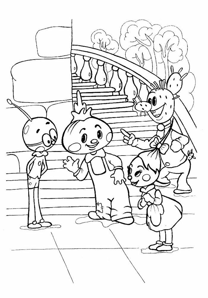 «Раскраска к сказке Чиполлино и его друзья » — карточка ...