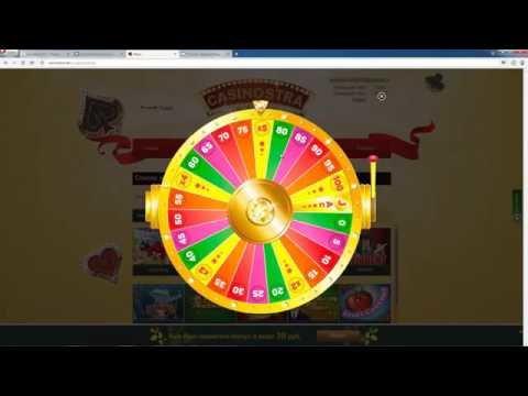 онлайн казино с начальным капиталом за регистрацию