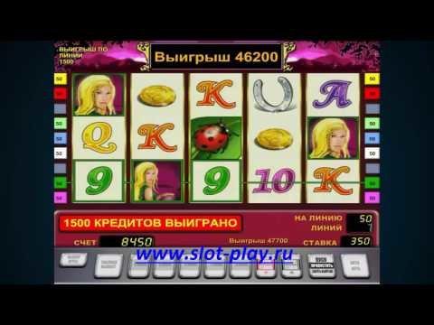 Вход в казино остров сокровищ спб вулкан игровые автоматы