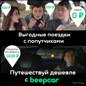 знакомства в орле на mail ru