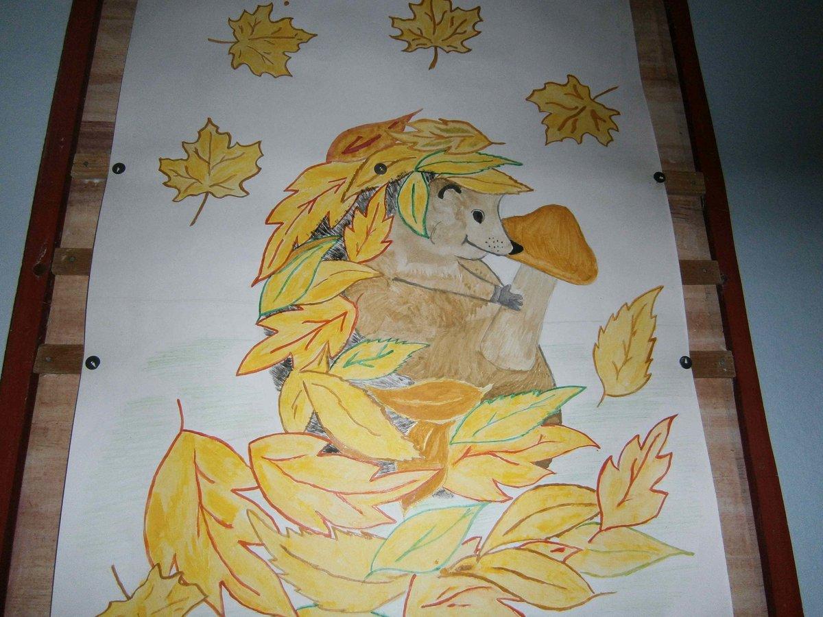 Стенгазета осень золотая картинки