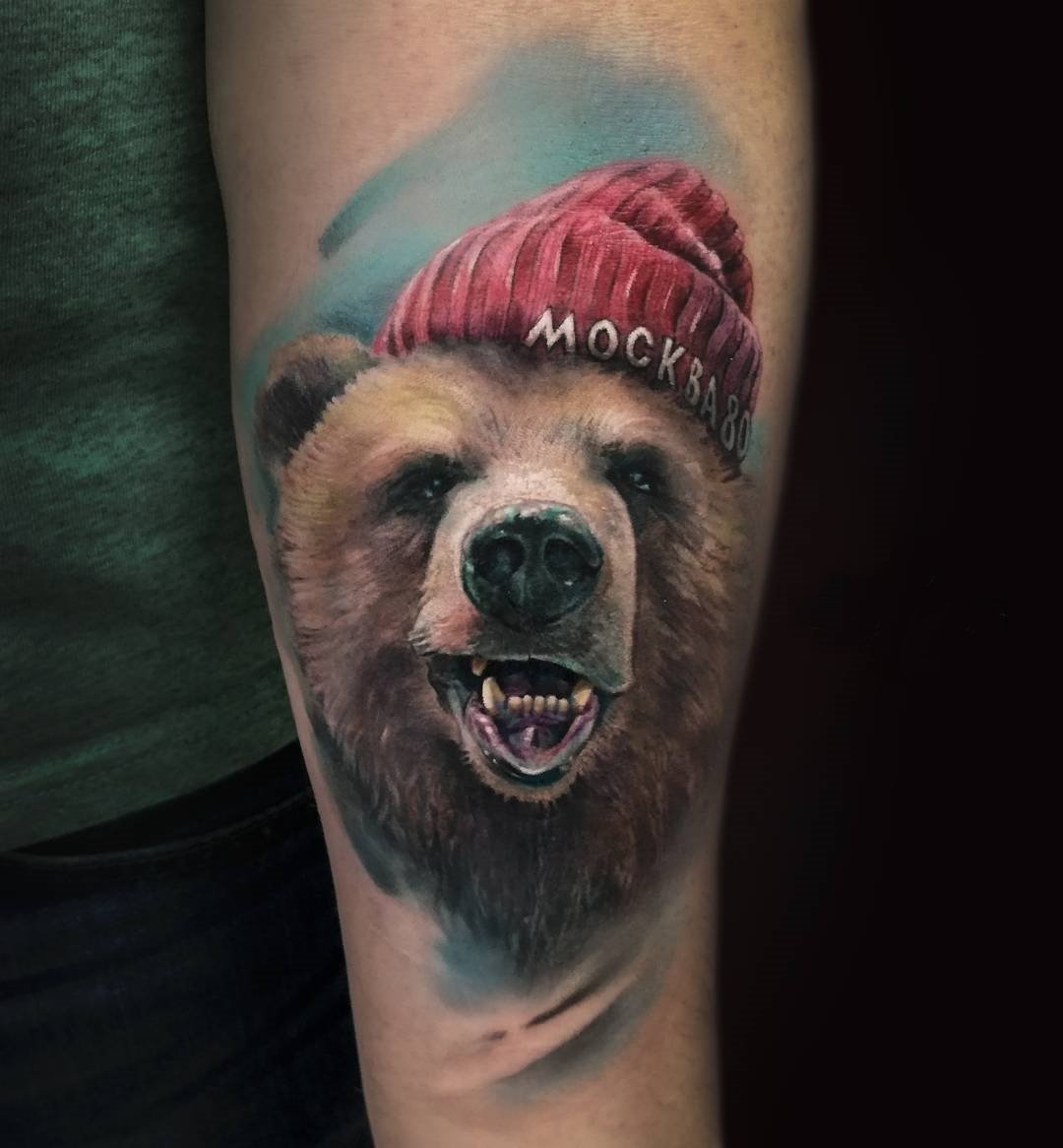 Талостанович время тату медведь в шапке Удмуртия Недвижимость Частные