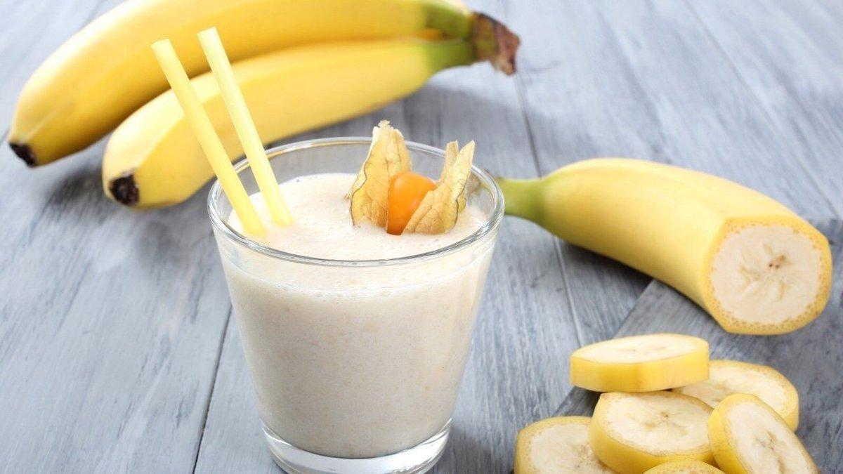 banana peel as energy juice drink