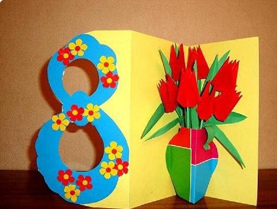 Бумаги для, открытки детские на 8 марта своими руками в детском саду