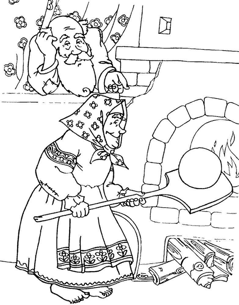 давних картинки для рисунка русских народных сказок этом наряды