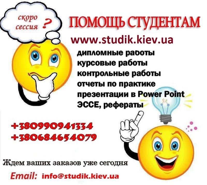 Заказать контрольные работы по международному праву карточка  Заказать контрольные работы по международному праву