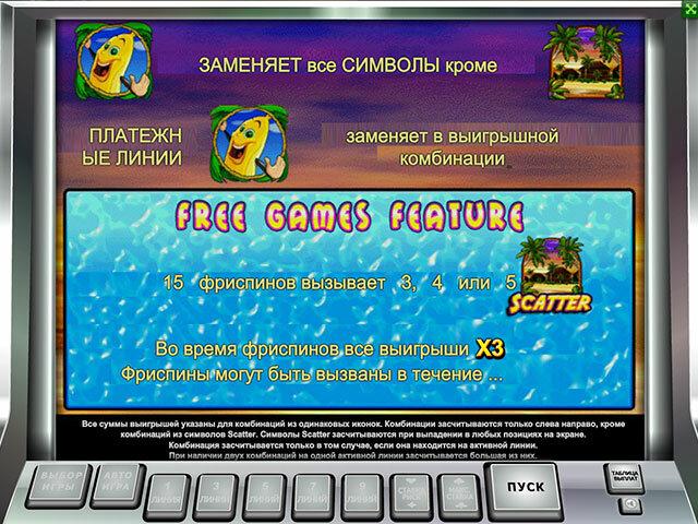 Игра капитан джек игровые автоматы бесплатно играть в казино онлайн на деньги