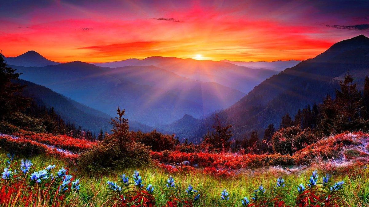 Картинки природа закат солнца, днем рождения