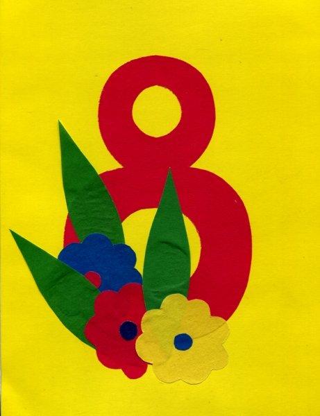 Открытки, открытки с 8 марта в детском саду аппликация