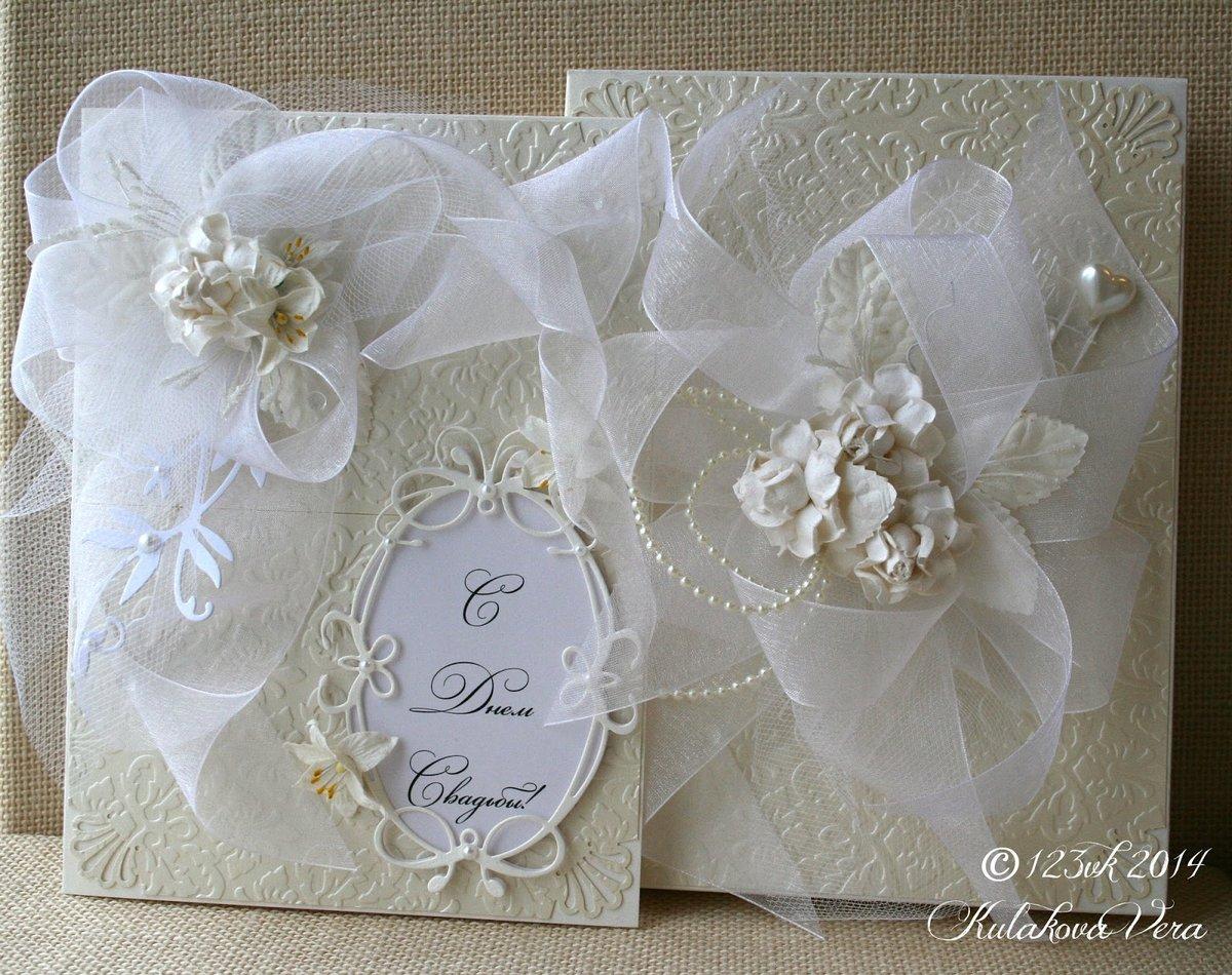 Открытка ручной работы к свадьбе, христос воскрес открытки