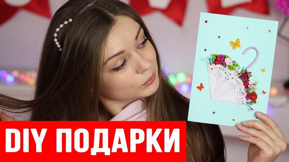 Для детей, афинка диайвай открытки на день святого валентина