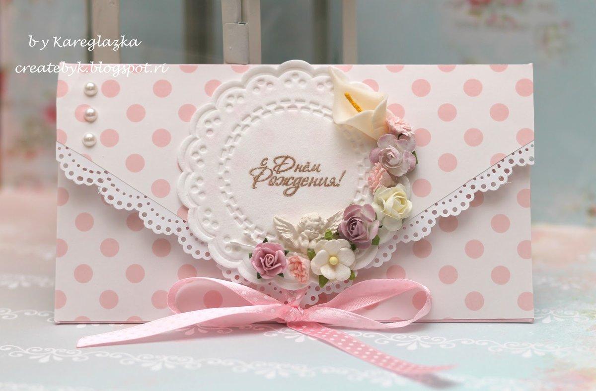 Открытка конверт с днем рождения скрапбукинг, открыток поздравительных поздравление