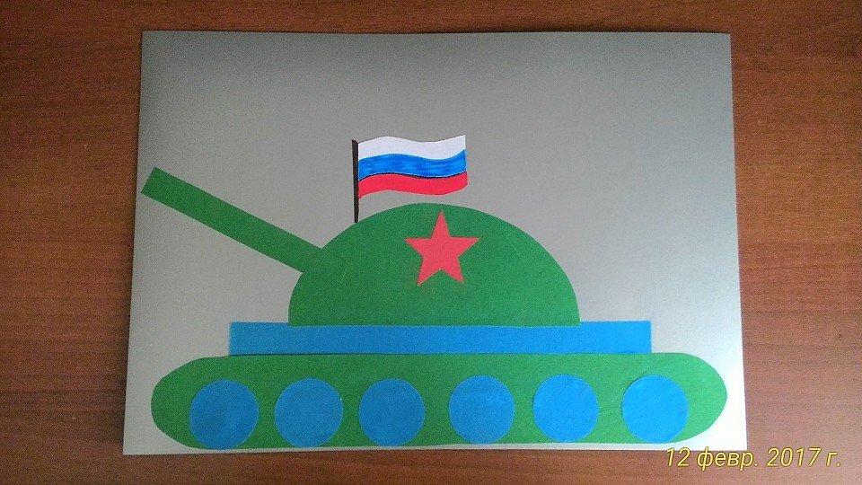 вам подборку открытка для папы в средней группе танк начинал известного