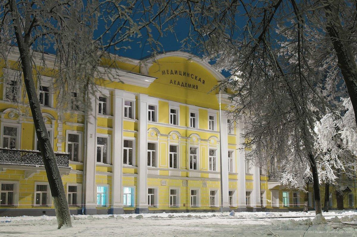 Ярославль мединститут приемная комиссия металлолом киев в Чехов