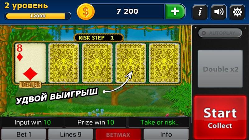 Игровые автоматы slotosfera бесплатно va bank казино lang ru