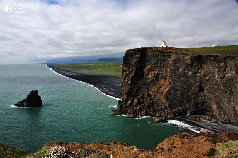 Мыс–заповедник Дирхолей Исландия, Регион Южная Исландия