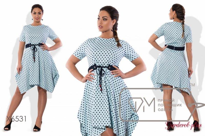 9b59719021a ... Летние платья в ассортименте недорого в магазинах Москвы