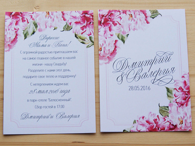 что пишут на открытках с днем свадьбы машины предназначалась