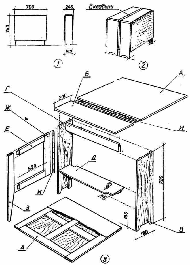 Раскладной или складной стол нужен для каждой большой семьи. Его так же называют стол-трансформер и бывает он также для пикника. Выберите свой вариант.