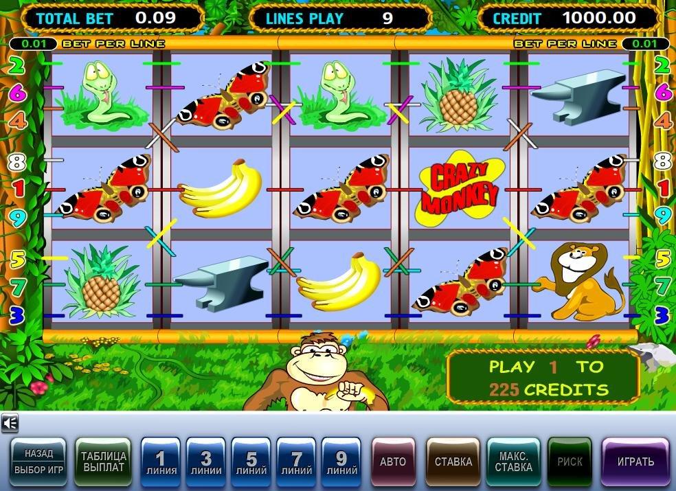 Играть в старые игры азартные