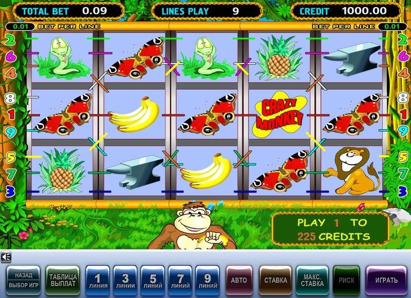 Как выиграть в игровые автоматы без взлома  http://ejzuz.slotosfera.stream/tiki-wonders/289/  Для азартных игроков игровой зал Адмирал не нуждается в рекомендациях. В игорных кругах о Казино Вулкан онлайн предлагает самый большой выбор игровых аппаратов. Играть в игровые