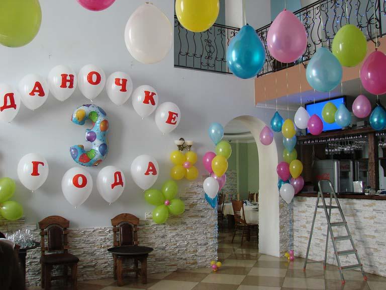 Как украсить комнату на день рождения своими руками 80