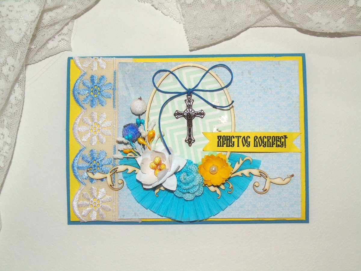 Сделать открытки, открытки на пасху своими руками христианские