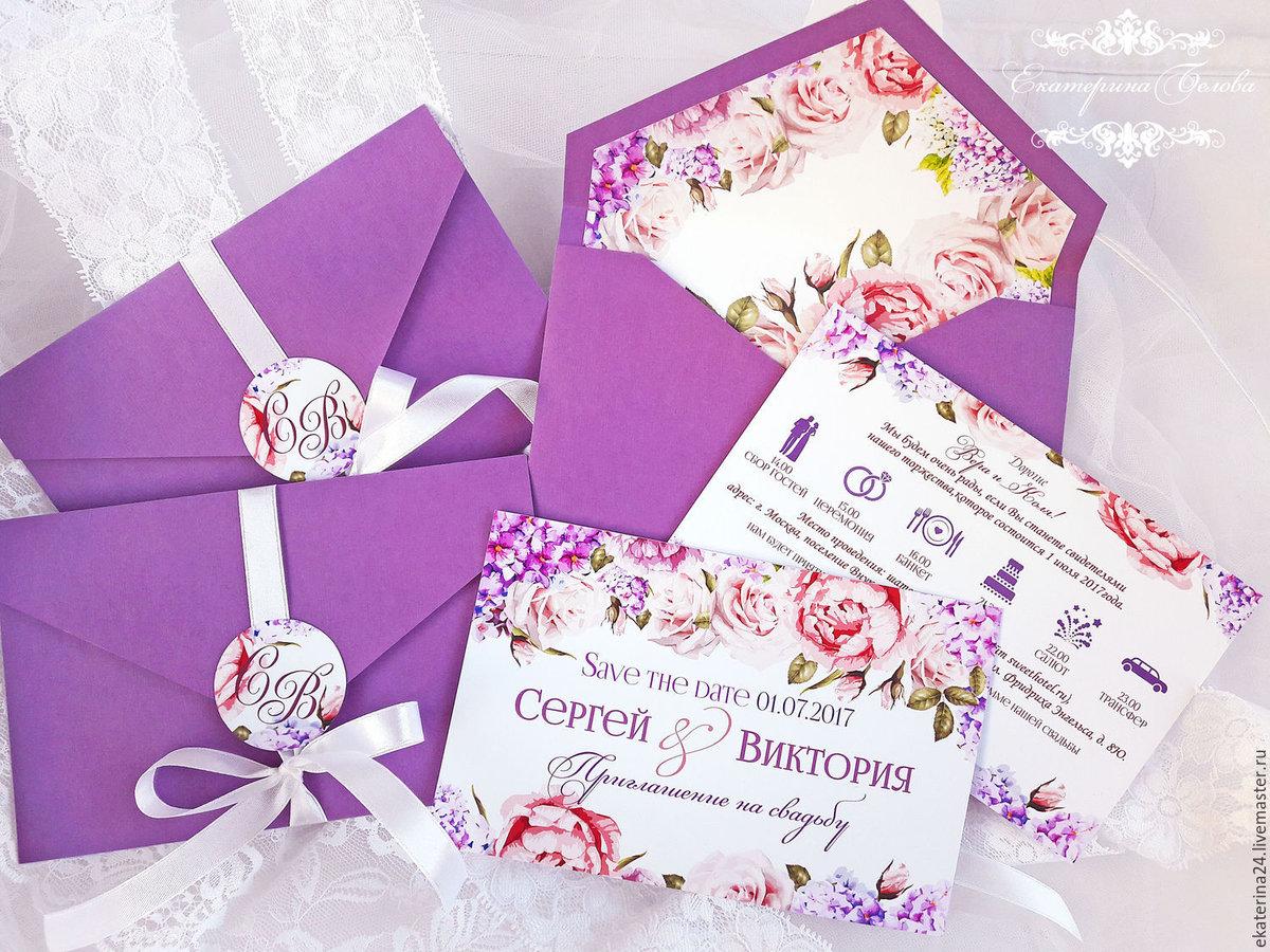 Виды пригласительных открыток на свадьбу, лет зятя