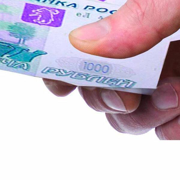 Взять кредит наличными без справок о доходе по паспорту онлайн воронеж
