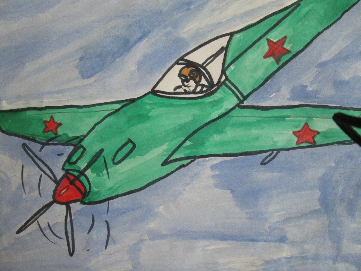 снаружи рисунки к дню авиации москве проходит выставка