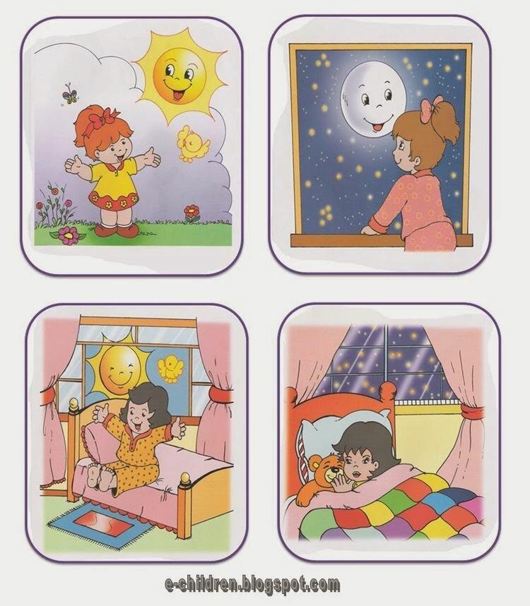 Картинки части суток для дошкольников