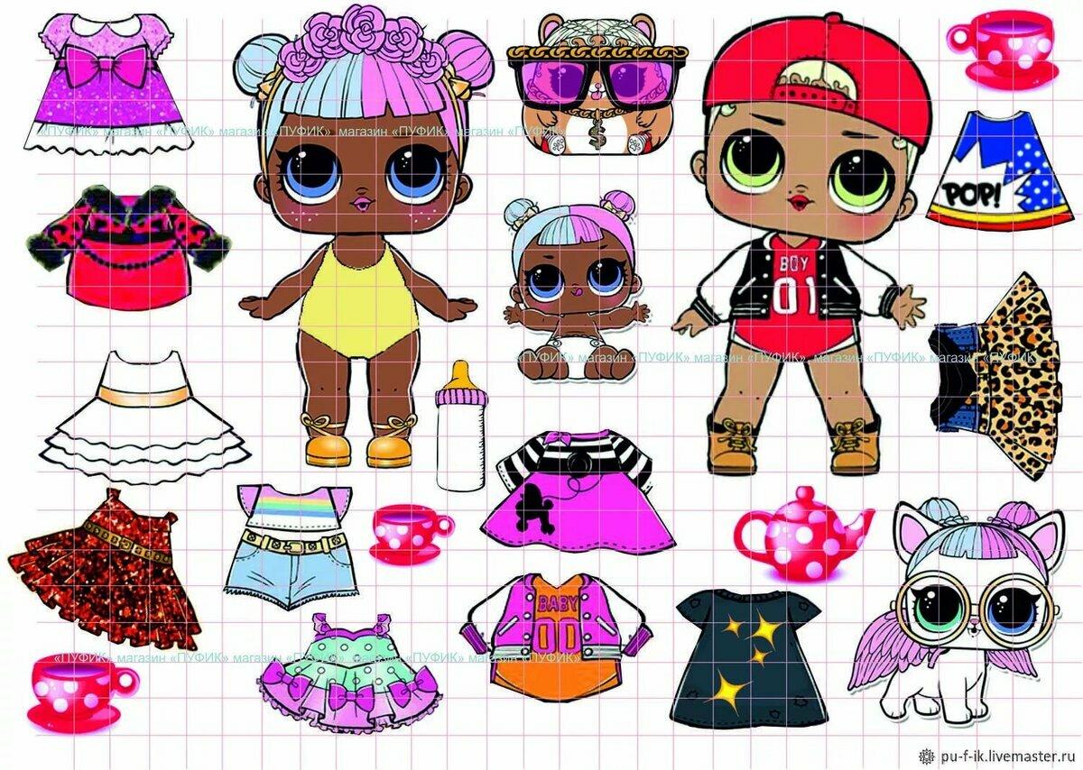 раскраска одежды для кукол лол интернет-магазине эльдорадо