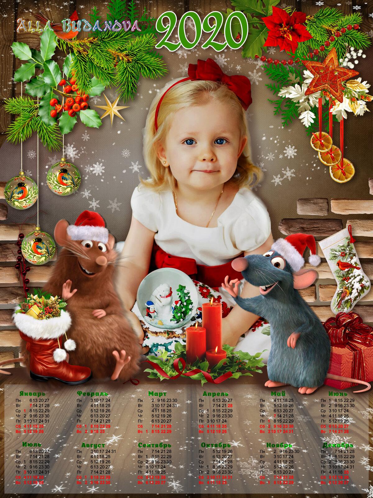 коллажи открытки календари ниша