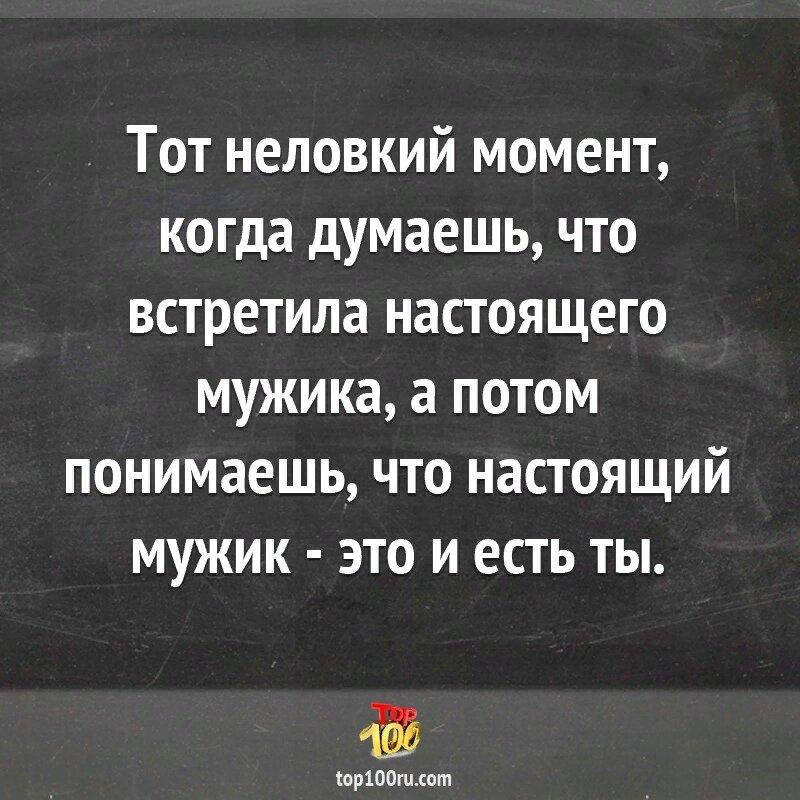 Армянские цитаты в картинках комнаты для